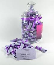 100 причин почему я тебя люблю ДЛЯ ПАРНЯ фиолетовая