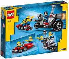 Конструктор LEGO Minions Нестримна гонитва на мотоциклі 75549