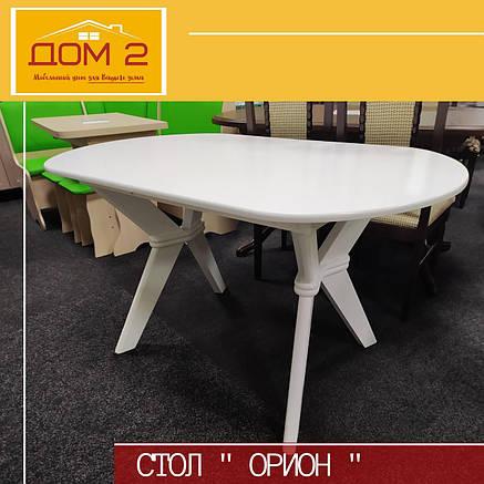 Стол деревянный раскладной Орион, фото 2