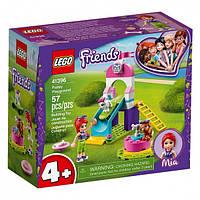 LEGO Конструктор Friends Игровая площадка для щенков 41396