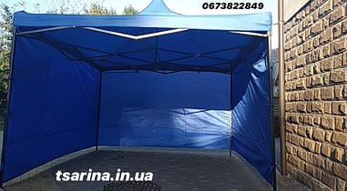 Тент на шатер.Торговые палатки-шатры.