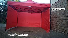 Тент на шатер., фото 3