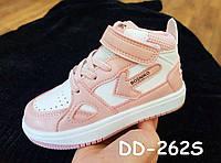 Ботинки для девочки осень-весна арт DD-262S цвет бело-розовые р. 27-32