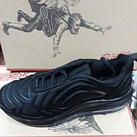 Кросівки чорні 39 розмір