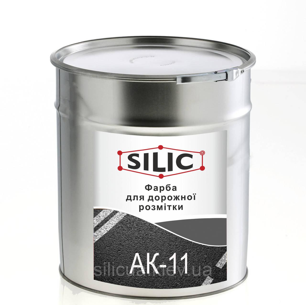 Краска для разметки дорог АК-11 серый (1кг)