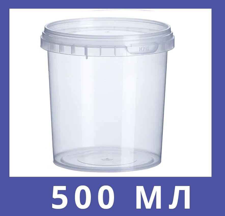 Пластикова ємність 500 мл