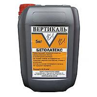 Бетолатекс - консервація вологи в свіжоукладеному бетоні і розчині