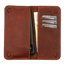 Кожаный чехол-кошелек Valenta с отделением для телефона до 6.5 Коньячный (1283182xlt)