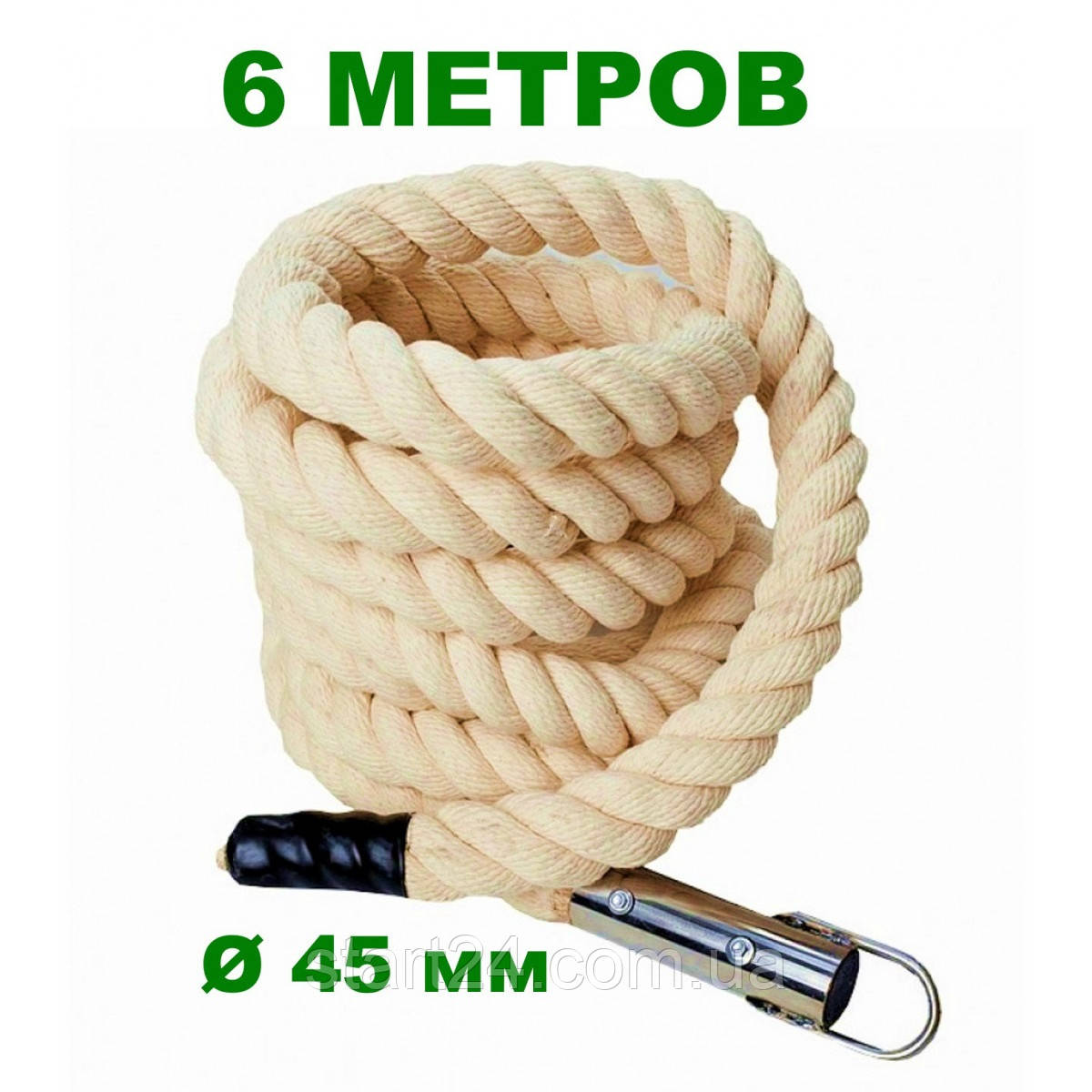 Канат для лазания 6 метров d=45 мм