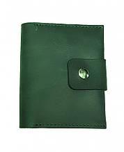 Шкіряний кардхолдер-гаманець для монет Valenta Темно-зелений (ХР24742t)