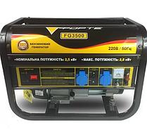 Генератор бензиновий Forte FG 3500