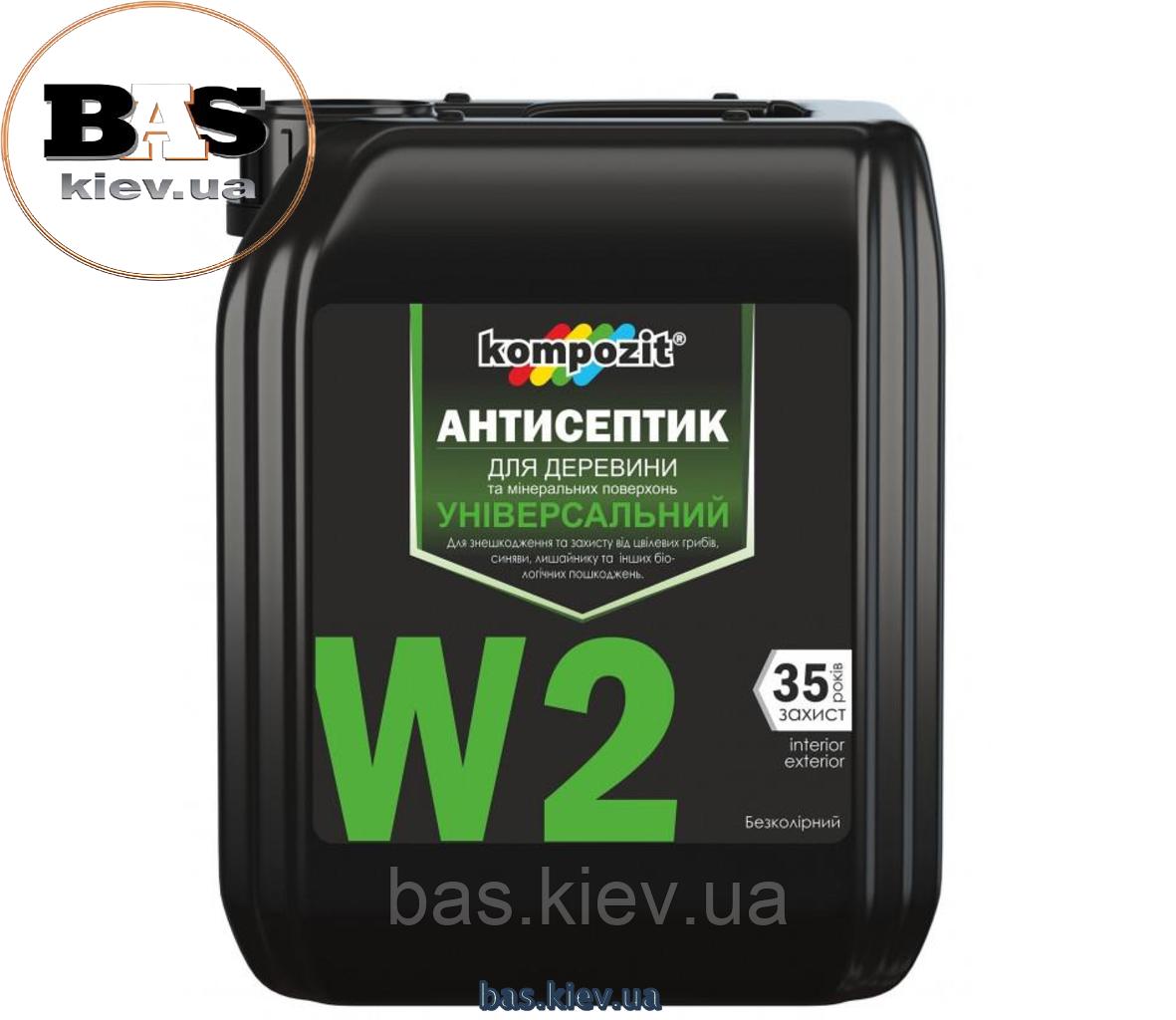 Антисептик универсальный Kompozit W2, 10л