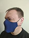 Захисна маска багаторазова Valenta Синя (ВХ746t), фото 6