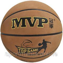 М'яч баскетбольний MVP NB-505