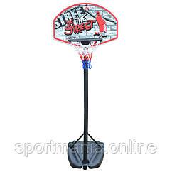 Баскетбольна стійка SBA S881R дитяча 66x46 см