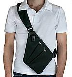 Сумка чоловіча Valenta Cross Body Bag 28х22х2 см Поліестер (ВС1425t), фото 2