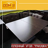 """Кухонный угол """" Ракушка """", фото 4"""