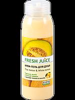 Крем-гель для душа Thai melon&White 300мл Fresh Juice