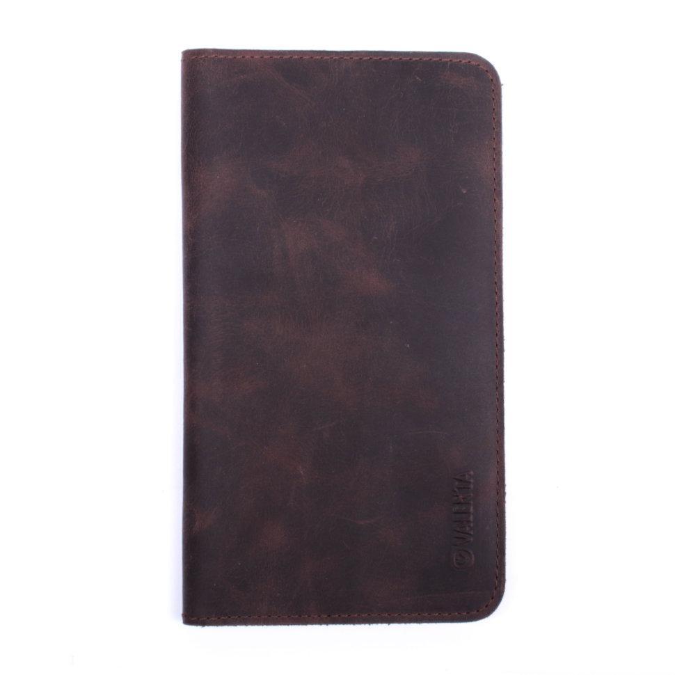 Чохол-гаманець Valenta шкіряний для Xiaomi Redmi Note 5A Brown (1153610xl)