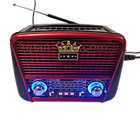 Радиоприемник Golon RX-455S Solar