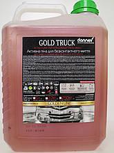GOLD TRUCK - бесконтактная всесезонная активная пена 5 л