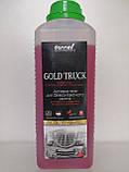 GOLD TRUCK - бесконтактная всесезонная активная пена 21 кг, фото 2