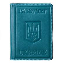 Обложка на загранпаспорт Valenta кожаная Бирюзовая (ОУ152122)