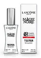 Тестер жіночий LUXE CLASS Lancome Magie Noire, 60 мл
