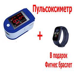 Пульсометр FINGERTIP PULSE OXIMETER  LK87 +  Подарок Фитнес браслет М5