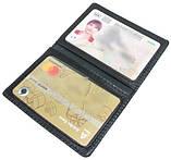 Обложка для водительских документов Valenta кожаная Черная (ОУ176541), фото 3