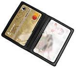 Обложка для водительских документов Valenta кожаная Черная (ОУ176541), фото 4