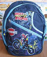 Детский рюкзак  Мотоцикл. Рюкзак для мальчика. Школьный рюкзак первокласснику