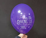 """Латексный шарик принт Among Us ассорти 12 """"30см Belbal ТМ"""" Star """", фото 4"""