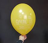 """Латексный шарик принт Among Us ассорти 12 """"30см Belbal ТМ"""" Star """", фото 5"""