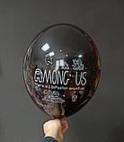 """Латексный шарик принт Among Us ассорти 12 """"30см Belbal ТМ"""" Star """", фото 7"""