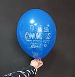 """Латексный шарик принт Among Us ассорти 12 """"30см Belbal ТМ"""" Star """", фото 9"""