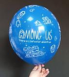 """Латексный шар принт Among Us ассорти 12 """"30см Belbal ТМ"""" Star """", фото 4"""