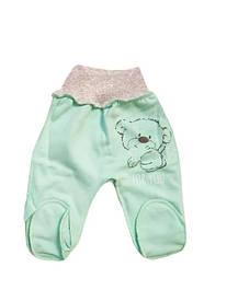 Повзунки/Штани для новонароджених