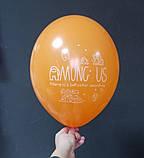 """Латексный шарик принт Among Us ассорти 12 """"30см Belbal ТМ"""" Star """", фото 10"""