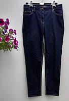 Чоловічі джинси, брюки, шорти, бріджи, спортивні штани