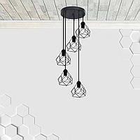 Подвесная люстра на 5-ламп RUBY-5G E27 на круглой основе, чёрный, фото 1