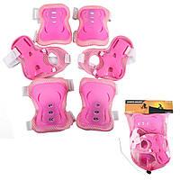 Защита для роликов детская Sport Melmet L,M,S розовая (TB-00564)