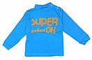 Детский джемпер для мальчика с надписью интерлок-начес, фото 6
