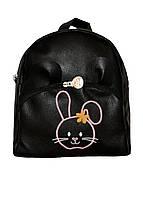 Рюкзачок стильний дівчаткам з зайчиком чорний