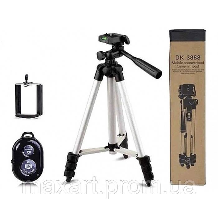 Штатив трипод с пультом ДУ для камеры и телефона Bluetooth DK-3888 Tripod