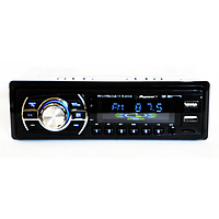 Автомагнитола Pioneer BT2053 Bluetooth+2xUSB+SD+AUX 4x60W (S-005754)