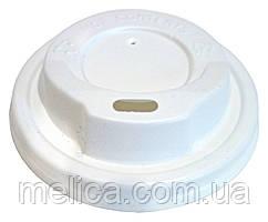 Крышки пластиковые для одноразовых стаканчиков 175 гр - 50 шт.