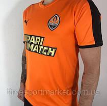 Футбольная форма Шахтер Донецк 2020-2021 (Реплика), фото 2