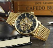 Механічні жіночі наручні годинники Forsining
