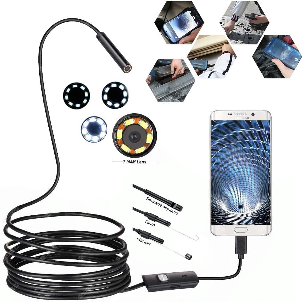 Камера эндоскоп с кабелем на 1.5 метра 6 мм USB/micro USB с подсветкой (мягкий провод) (18342)